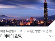 일본 인기온천 여행지 유후인 저렴하고 좋은 착한 료칸 바로가기